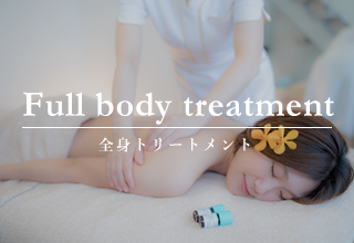 lbnr_fullbodytreatment