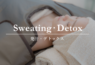 lbnr_sweatingdetox